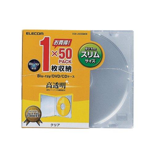 エレコム DVD CDケース プラケース スリム 1枚収納 50枚枚パック クリア CCD-JSCS50CR