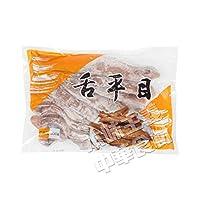 龍利魚(舌平目) 350g