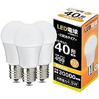 3個セット LED電球 E17 ミニクリプトン 40W 相当 電球色 昼光色 LDA5-E17C40 (c.3個セット 電球色 (LDA5L-E17C40-3))