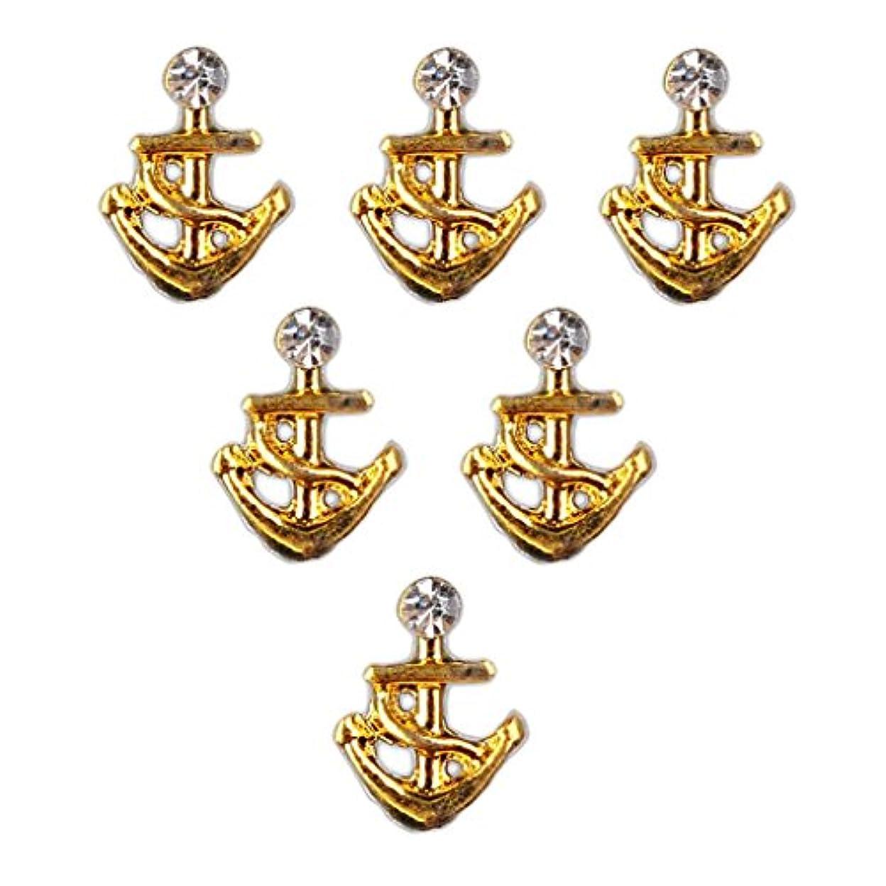 Perfk ネイル ネイルデザイン ダイヤモンド 約50個 3Dネイルアート ヒントステッカー 装飾 おしゃれ 全8タイプ選べ - 1