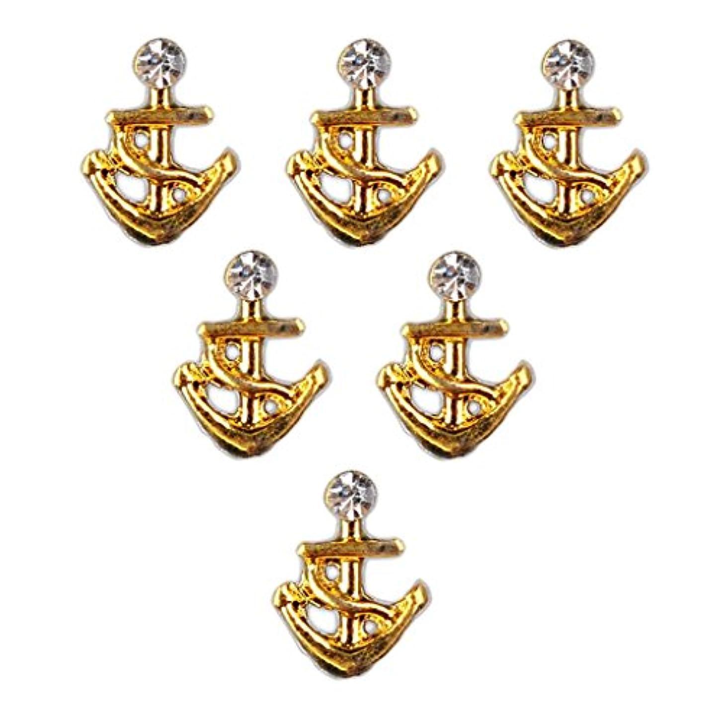 活力広い出費Perfk ネイル ネイルデザイン ダイヤモンド 約50個 3Dネイルアート ヒントステッカー 装飾 おしゃれ 全8タイプ選べ - 1