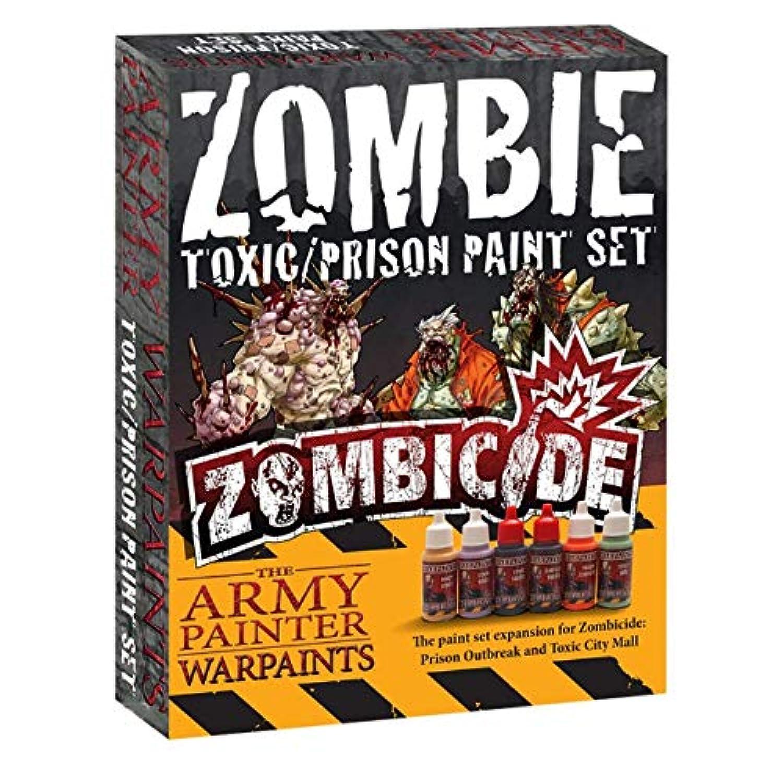 [アーミーペインター]The Army Painter Zombie Toxic/prison Paint Set WP8008 [並行輸入品]