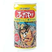 JAアオレン あおもりねぶたりんごジュース ねぷた缶 レギュラータイプ 195ml 3ケース(90本)