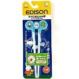 【右手用 (2歳から対象) 】 エジソン ベビー用はし エジソンのお箸 ミッフィー ブルー ミッフィーと一緒に楽しくお食…