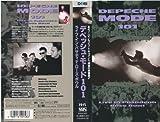 デペッシュ・モード101 [VHS]