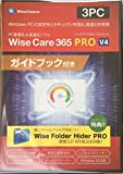 Wise Care 365 PRO V4 Windows10対応