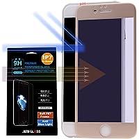 JIIZII GLASS iPhone 7専用 日本製 ソフトフレーム+ブルーライトカット全面保護 強化ガラスフィルム 表面硬度9H 厚さ0.26mm 超薄型 気泡防止 耐指紋 耐衝撃 3D Touch対応 【Gold】