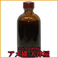 浅古香料科学 業務用 ユズエッセンス 450g アメ横 大津屋