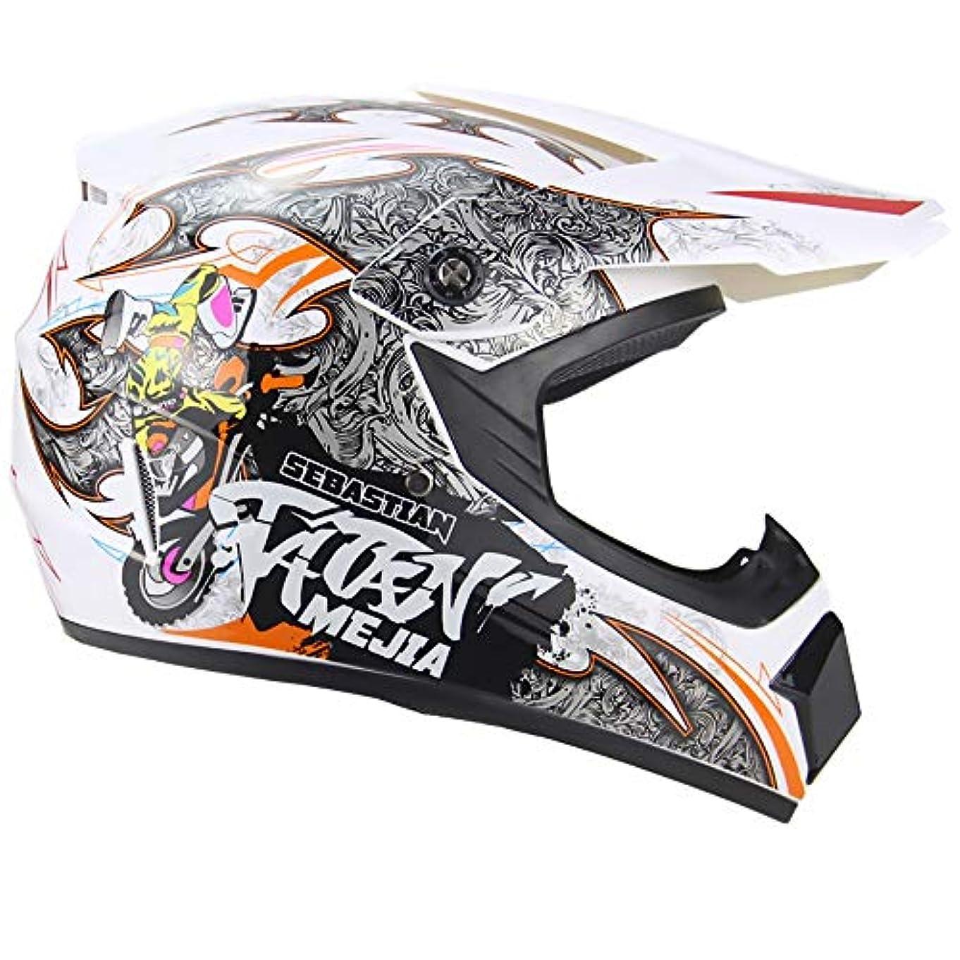 適用済み旅寄託TOMSSL高品質 人格クールパターンオートバイヘルメットオフロードヘルメットバッテリーカーヘルメットマウンテンバイクフルヘルメット四季普遍的な TOMSSL高品質 (Size : L)