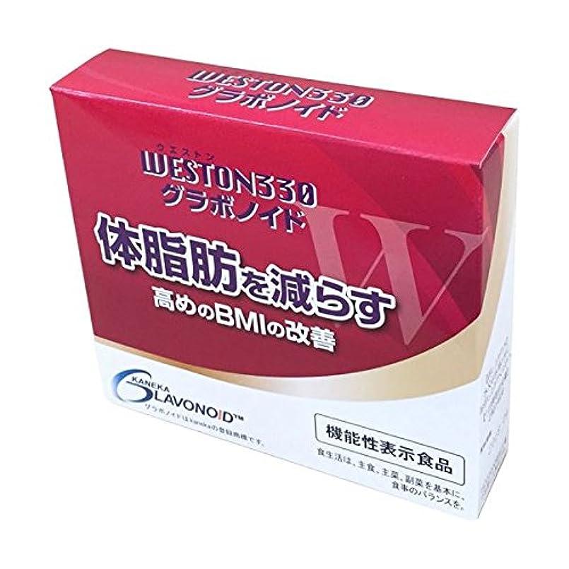 公爵バイソン支配的リマックスジャパン WESTON330 60粒 (30日分) x2箱 [機能性表示食品]