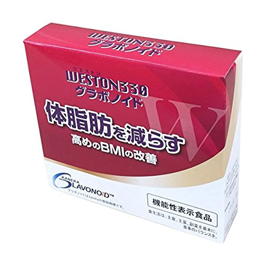 寝る栄光カビリマックスジャパン WESTON330 60粒 (30日分) x2箱 [機能性表示食品]