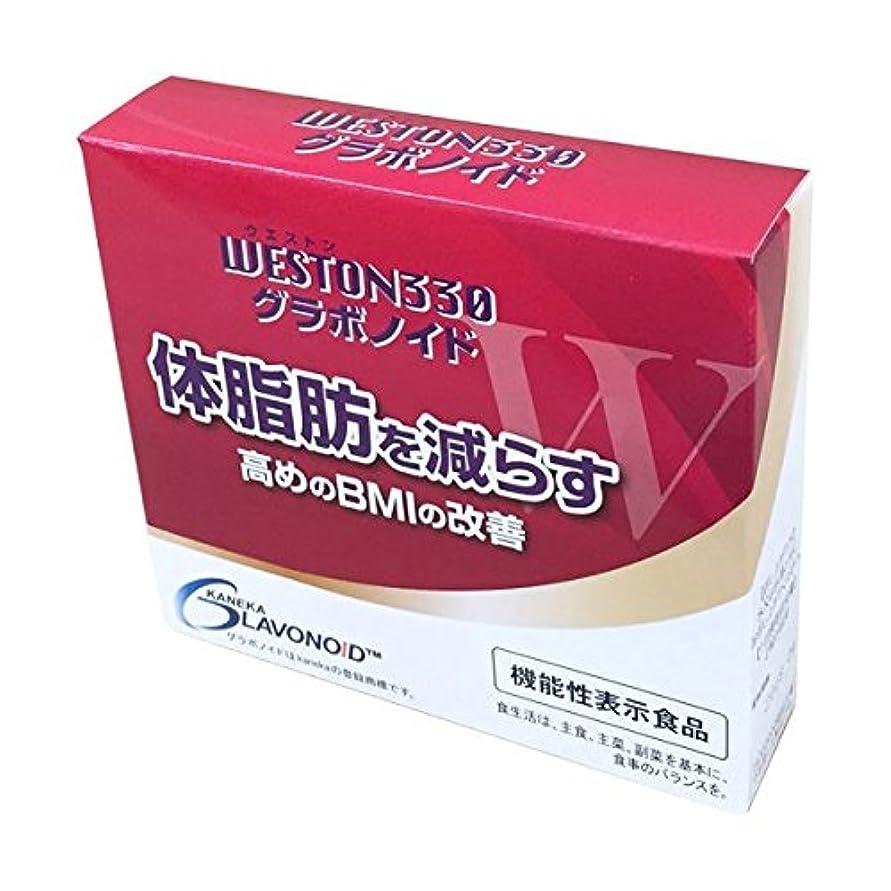 アラバマ吸収含意リマックスジャパン WESTON330 60粒 (30日分) x2箱 [機能性表示食品]
