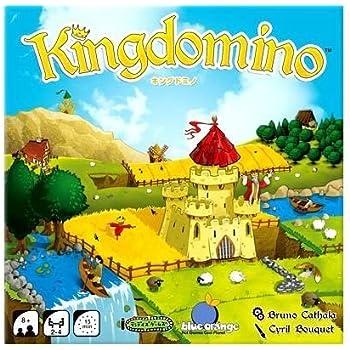 テンデイズゲームズ キングドミノ