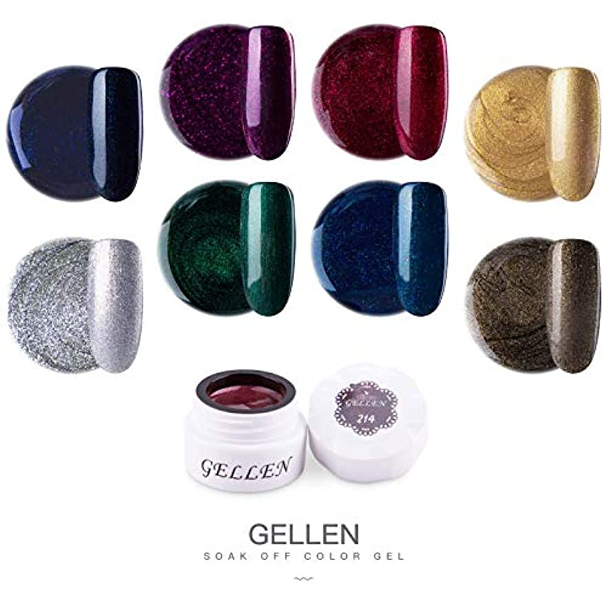 Gellen カラージェル 8色 セット[グリッターカラー系]高品質 5g ジェルネイル カラー ネイルブラシ付き