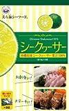 シークヮーサー小袋セット 64g(8g×8袋) 丸昇物産 沖縄県産シークワーサー果汁の使い切りパック レモンやすだちの代わりに お刺身やお肉料理に カクテルベースやお酒の割り材にも