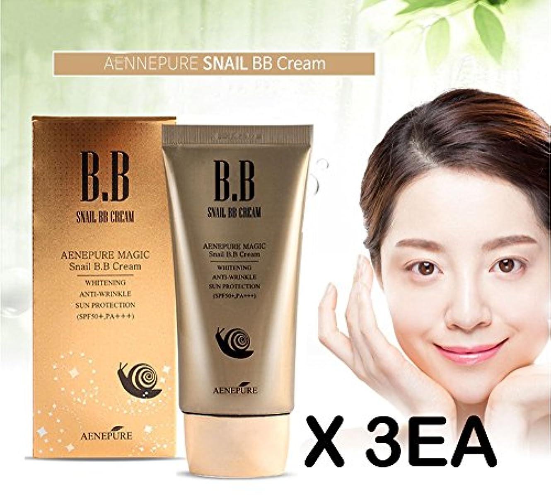 乱暴なイソギンチャク新しい意味[Aenepure] カタツムリBBクリーム50ml X 3EA / SPF50+ PA +++ / Snail BB cream 50ml X 3EA / SPF50+ PA +++ / ホワイトニング、アンチリンクル、日焼け防止 / Whitening, Anti-Wrinkle,Sun protection / 韓国化粧品 / Korean Cosmetics [並行輸入品]
