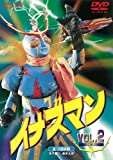 イナズマン VOL.2<完> [DVD]