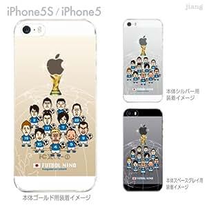 【ジャパン】【iPhone5S】【iPhone5】【サッカー】【iPhone5ケース】【カバー】【スマホケース】【FUTBOL NINO】 10-ip5s-fca-all05