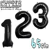 数字 バルーン 誕生日 ブラック ナンバーバルーン 65cm 風船 飾り付け サプライズ プレゼント 安い おもちゃ ぺたんこ配送