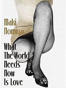 世界は愛を求めてる。 What The World Needs Now Is Love~野宮真貴、渋谷系を歌う。~(初回限定盤)