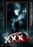 呪われた心霊動画 XXX_NEO 05 [DVD]