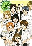 コミックスペシャルカレンダー2009 WORKING!! ([カレンダー])