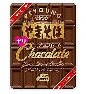 やきそば ギリ チョコレートx2