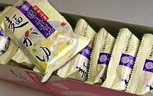 秋田・稲庭「麺がゆ」10食セット【1食わずか75kcal!2秒で食べれる!】
