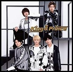 King & Prince「Dance with me」のジャケット画像