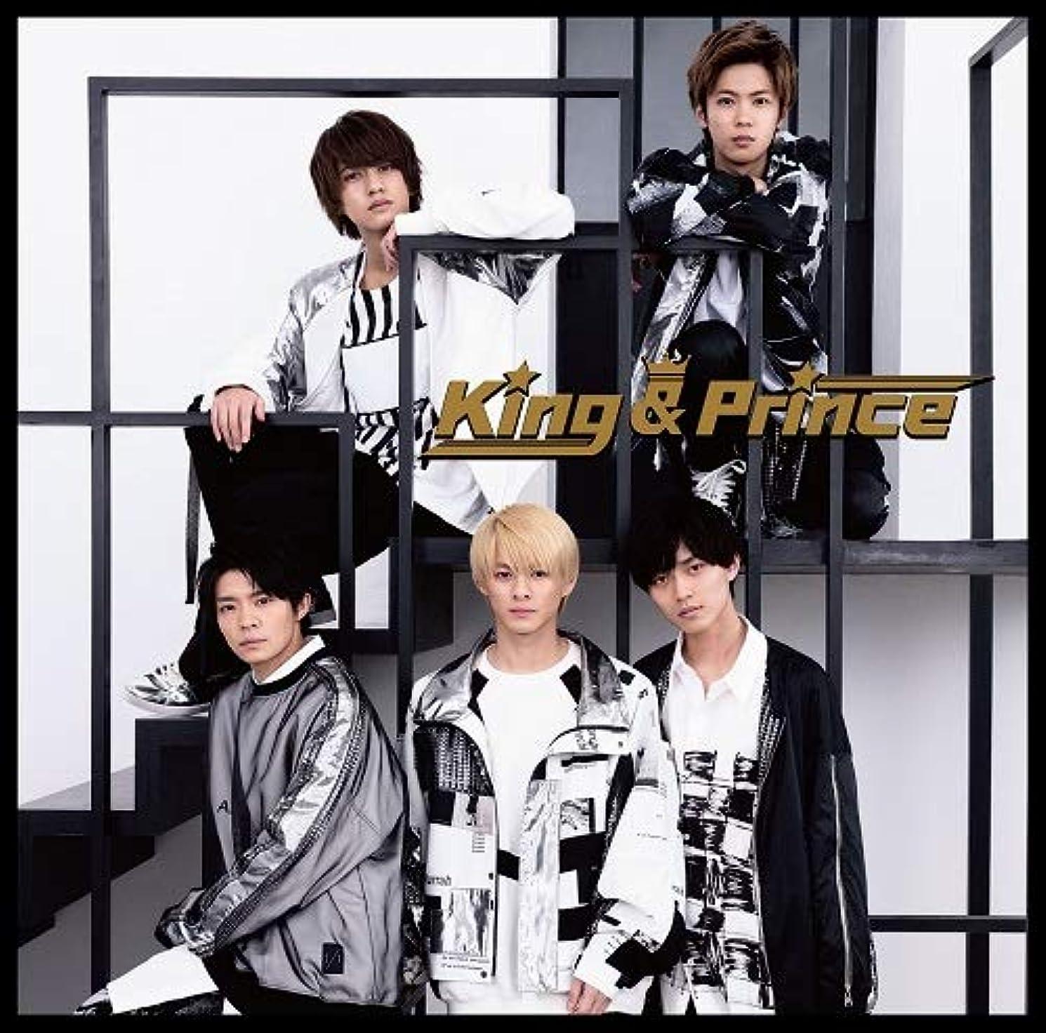 エレメンタル名義で見る人King & Prince(通常盤)(CD)