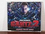 パチンコ GANTZ:2 オリジナルサウンドト...