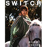 SWITCH Vol.32 No.11 ◆ 椎名林檎[音楽家の逆襲]