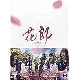 花郎(ファラン)DVD-BOX 1+2 12枚組 韓国語,日本語 日本語字幕