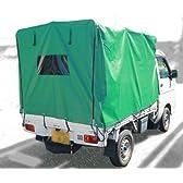 安心の日本製 【軽トラック用 幌(角型ほろ)】 集荷・配達・搬送に最適です。★強度が高いKL生地だから、丈夫で長持ち★