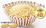はくばく もち麦ごはん 無菌パック 150g×18個セット (3cs)(大麦)