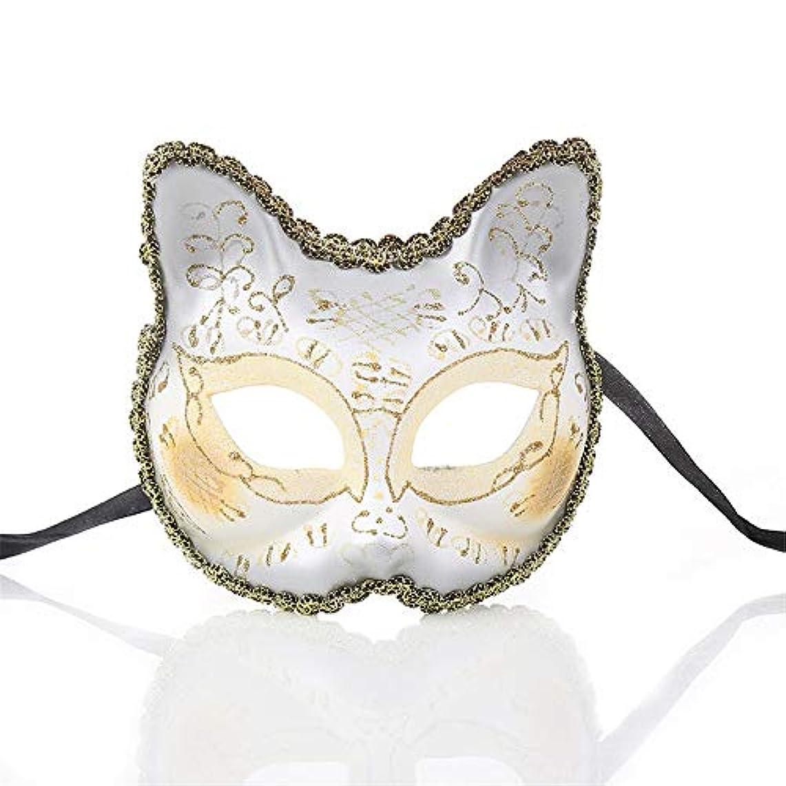 付添人確かめる悪魔ダンスマスク ワイルドマスカレードロールプレイングパーティーの小道具ナイトクラブのマスクの雰囲気クリスマスフェスティバルロールプレイングプラスチックマスク ホリデーパーティー用品 (色 : 白, サイズ : 13x13cm)