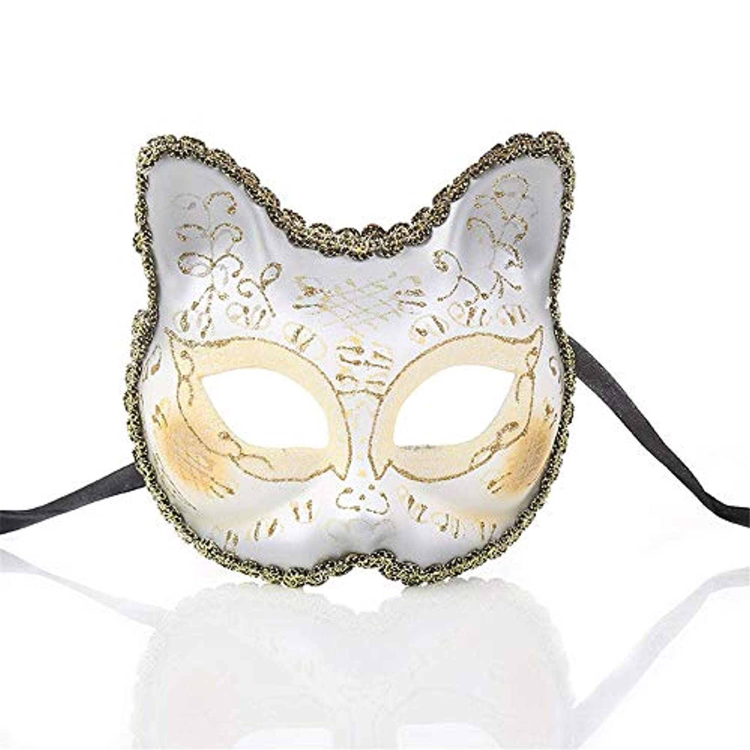 集中であること無礼にダンスマスク ワイルドマスカレードロールプレイングパーティーの小道具ナイトクラブのマスクの雰囲気クリスマスフェスティバルロールプレイングプラスチックマスク ホリデーパーティー用品 (色 : 白, サイズ : 13x13cm)