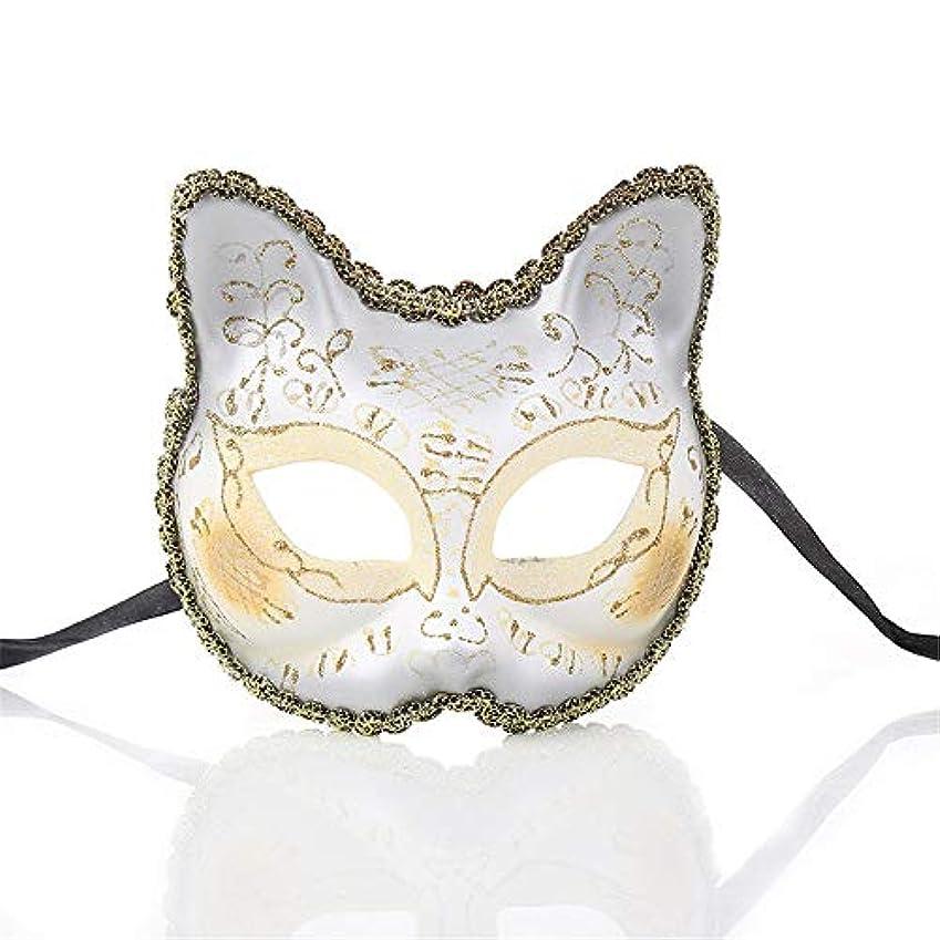 エクスタシーに向かって傾向があるダンスマスク ワイルドマスカレードロールプレイングパーティーの小道具ナイトクラブのマスクの雰囲気クリスマスフェスティバルロールプレイングプラスチックマスク ホリデーパーティー用品 (色 : 白, サイズ : 13x13cm)