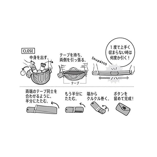 マーナ Shupatto(シュパット) コンパ...の紹介画像5