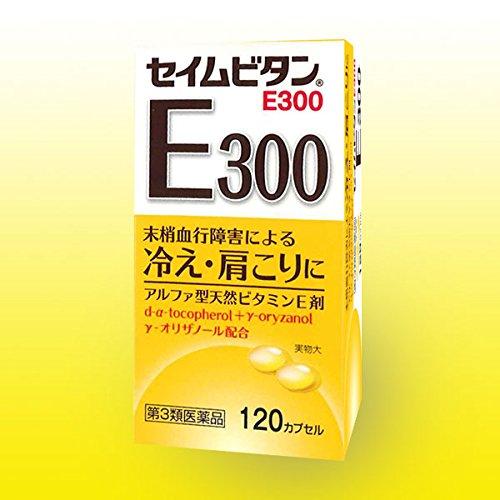 (医薬品画像)セイムビタンE300