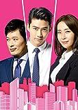 ラスト・チャンス!~愛と勝利のアッセンブリー~DVD-SET2[DVD]
