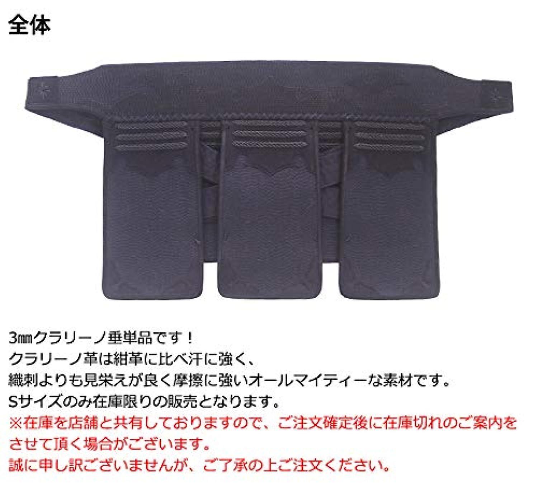 決算セール?数量限定【高学年向】鎧型3mmフィットステッチクラリーノ 垂単品