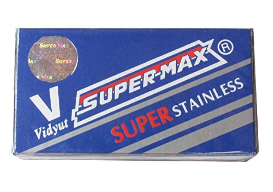 消費者曲メロドラマティックSuper-Max Super Stainless 両刃替刃 100枚入り(10枚入り10 個セット)【並行輸入品】