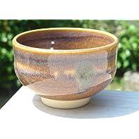 紫散らし野点茶碗※注意※通常の抹茶碗より小ぶりです。
