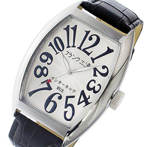 フランク三浦 インターネッツ別注 クオーツ メンズ 腕時計 FM06IT-WH ホワイト 【ネット限定】[並行輸入品]