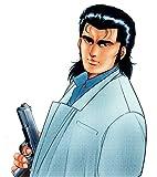 白竜HADOU(5): ニチブン・コミックス