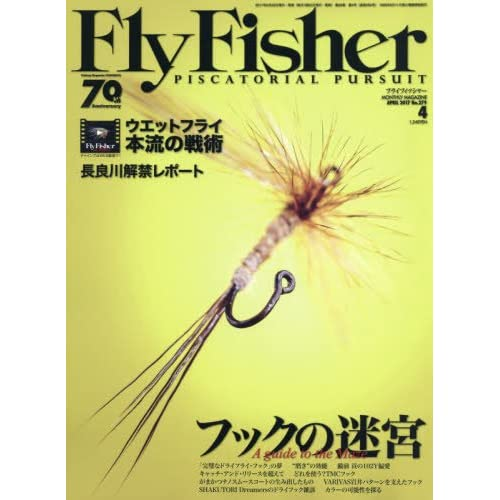 FLY FISHER(フライ フィッシャー) 2017年 04 月号 [雑誌]