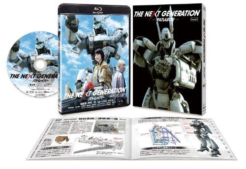 THE NEXT GENERATION パトレイバー/第2章 [Blu-ray]の詳細を見る