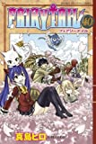 FAIRY TAIL [40] by Hiro Mashima(2013-10-17)