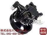 ベンツ W211 W219 R171 パワステ ハイドロリック ポンプ E240 E320 E350 E500 E55 CLS500 CLS55 SLK55 0044661401 0034666001
